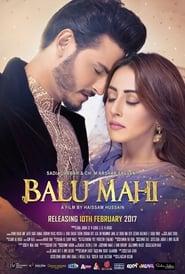 Balu Mahi 2017