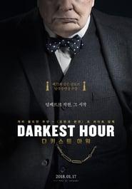 다키스트 아워 (2017) Darkest Hour
