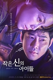 Children of A Lesser God (2018) Only Korean