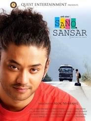 Sano Sansar 2008