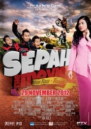 Sepah The Movie (2012)