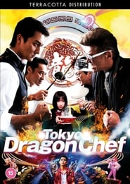Tokyo Dragon Chef 2020