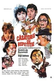 Repeated Wedding (1985)