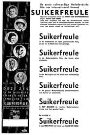 Suikerfreule (1935)