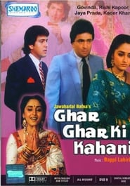 Watch Ghar Ghar Ki Kahani