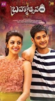 Brahmotsavam (2016) Telugu BluRay 480P 720P x264
