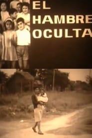 El hambre oculta 1965