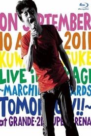 Kuwata Keisuke - Miyagi Live 2002