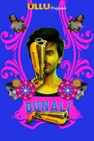 Watch Dunali (2021)