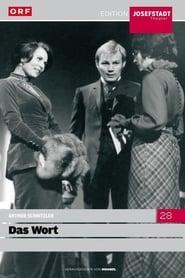 Das Wort 1970