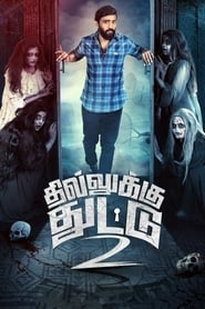 Dhilluku Dhuddu 2 2019 Full Movie Watch Online Free