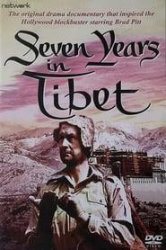 Seven Years in Tibet 1956