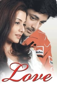 Love 2008