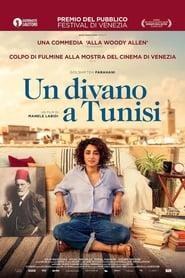 Un divano a Tunisi 2020