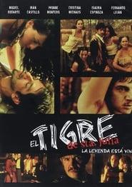 El tigre de Santa Julia (2002)