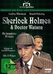 Sherlock Holmes and Dr. Watson 1979