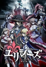 Ulysses: Jehanne d'Arc to Renkin no Kishi Subtitle Indonesia