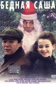 Poor Sasha (1997)