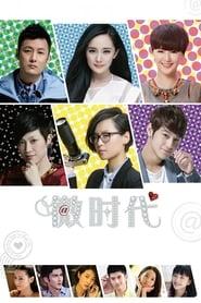 مشاهدة مسلسل V Love مترجم أون لاين بجودة عالية