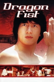 Dragon Fist Hindi Dubbed 1979