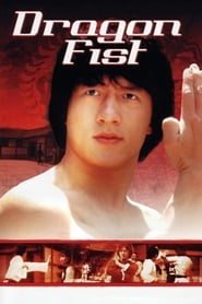 Dragon Fist 1979 Movie BluRay Dual Audio Hindi Eng 300mb 480p 800mb 720p