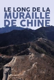 Le Long de la Muraille de Chine 1970