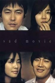 Sad Movie อีกนิยามรัก