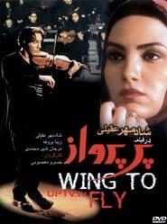 Pare Parvaz (2000)