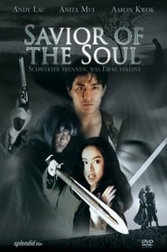 Saviour of the Soul (1991)