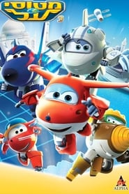 Super Wings! Season 3 Episode 29