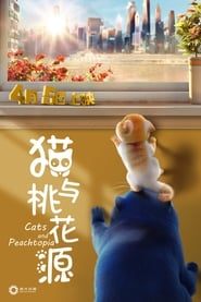 Cats and Peachtopia (2018) Subtitle Indonesia HD 1080p Full Movie Streaming & Download