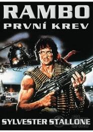Frank Welker Poster Rambo