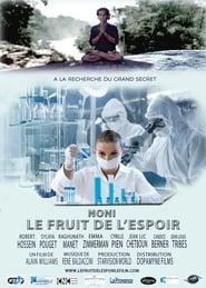 Le Fruit de l'espoir (2019)