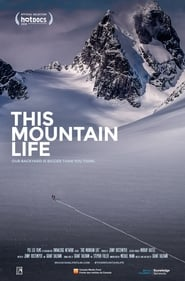 This Mountain Life 2018