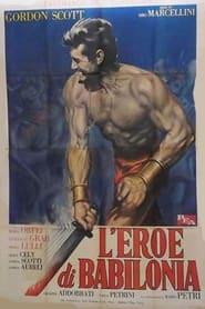 Hero of Babylon