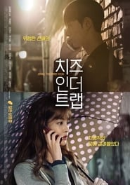 Nonton Cheese in the Trap (2017) Film Subtitle Indonesia Streaming Movie Download