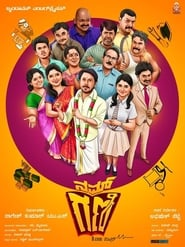 Nam Gani B.Com Pass (2019) HDRip Kannada Full Movie Online