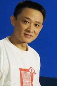 Xu Tao isTian Jing(old)