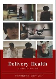 Delivery Health 2020