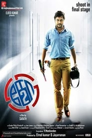 Ko 2 (2016) 1080P 720P 420P Full Movie Download