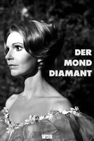 Der Monddiamant 1974