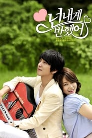 Heartstrings Season 1 Episode 8