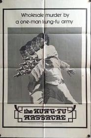 Meng hu dou kuang long 1974