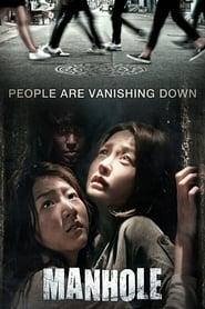 مشاهدة فيلم Manhole 2014 مترجم أون لاين بجودة عالية