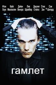 Смотреть Гамлет