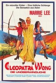 Cleopatra Wong (1978)