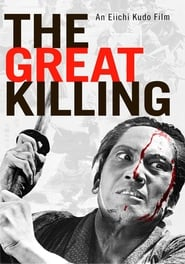 Voir Le Grand attentat en streaming complet gratuit | film streaming, StreamizSeries.com