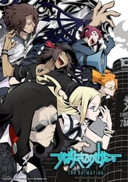 The World Ends with You – The Animation (2021)