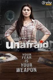 Unafraid (2018)
