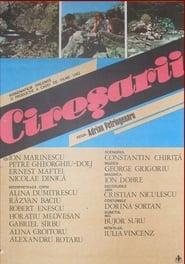 Cireșarii (1984)